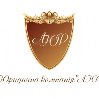 Логотип и визитки АЮР