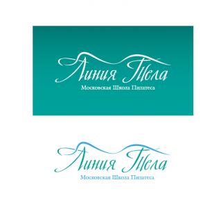 Логотип Линия Тела