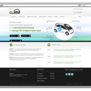 Дизайн сайта Revolta