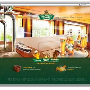 Дизайн промо-сайта Сибирская Корона