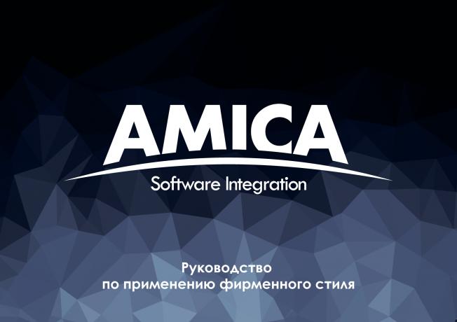 AMICA-1