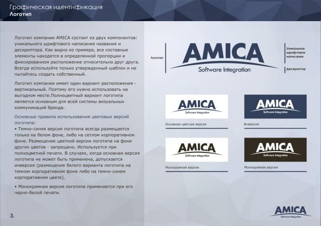 брендбук AMICA
