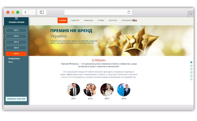 Премия создание сайтов бесплатный хостинг домен cpanel
