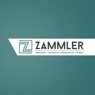 Фирменный стиль компании ZAMMLER